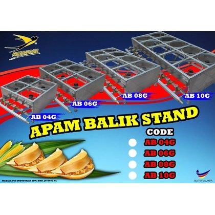 Metallogy Apam Balik Stove - AB 04 G / AB 06 G / AB 08 G / AB 10 G